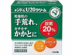 【第3類医薬品】薬)近江兄弟社/メンターム U20クリーム 90g