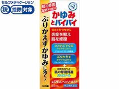 【第(2)類医薬品】薬)近江兄弟社/メンターム ペンソールSP 55ml