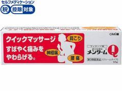 【第3類医薬品】薬)近江兄弟社/メンターム Q軟膏 65g