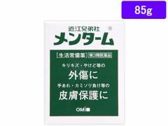 【第3類医薬品】薬)近江兄弟社/メンタ-ム 85g