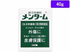 【第3類医薬品】薬)近江兄弟社/メンタ-ム 40g