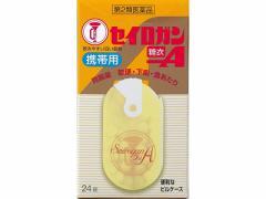 【第2類医薬品】薬)大幸薬品/セイロガン糖衣A 携帯用イエロー 24錠