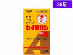 【第2類医薬品】薬)大幸薬品/セイロガン糖衣A 36錠