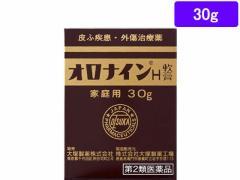 【第2類医薬品】薬)大塚製薬/オロナインH軟膏 30g瓶