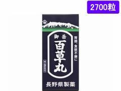 【第2類医薬品】薬)長野県製薬/御岳百草丸 2700粒