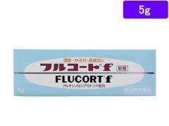 【第(2)類医薬品】薬)田辺三菱製薬/フルコートf 軟膏 5g