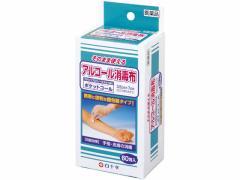 【第3類医薬品】薬)白十字/ポケットコール 60包