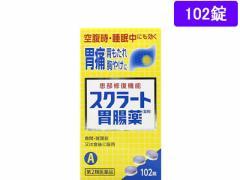 【第2類医薬品】薬)ライオン/スクラート胃腸薬(錠剤)102錠