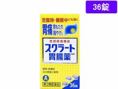 【第2類医薬品】薬)ライオン/スクラート胃腸薬(錠剤)36錠