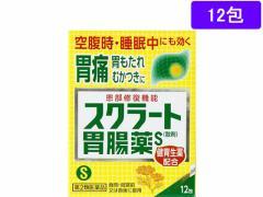【第2類医薬品】薬)ライオン/スクラート胃腸薬S(散剤)12包