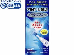 【第2類医薬品】薬)ロート製薬/アルガード 鼻炎クールスプレーa 15ml