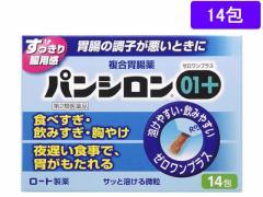 【第2類医薬品】薬)ロート製薬/パンシロン01プラス 14包