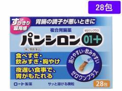 【第2類医薬品】薬)ロート製薬/パンシロン01プラス 28包