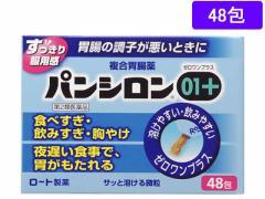 【第2類医薬品】薬)ロート製薬/パンシロン01プラス 48包