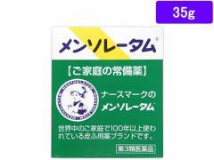 【第3類医薬品】薬)ロート製薬/メンソレータム軟膏c 35g