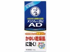 【第2類医薬品】薬)ロート製薬/メンソレータム AD乳液 120g