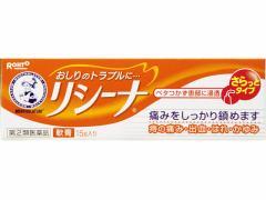 【第(2)類医薬品】薬)ロート製薬/メンソレータム リシーナ軟膏A 15g
