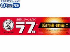 【第3類医薬品】薬)ロート製薬/メンソレ-タムのラブ 65g