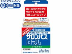 【第3類医薬品】薬)久光製薬/サロンパス ロール 3m