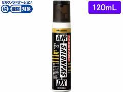 【第2類医薬品】★薬)久光製薬/エアーサロンパスDX 120ml