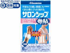 【第3類医薬品】薬)久光製薬/サロンシップ 巻貼タイプ ロングタイプ 6枚