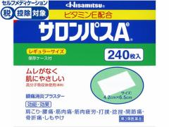 【第3類医薬品】薬)久光製薬/サロンパス AE 240枚