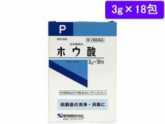 【第3類医薬品】薬)健栄製薬/ホウ酸 分包 3g×18包