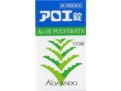 【第3類医薬品】薬)皇漢堂薬品/アロエ錠 100錠