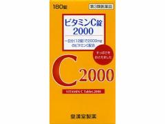 【第3類医薬品】薬)皇漢堂薬品/ビタミンC錠2000 クニキチ 180錠