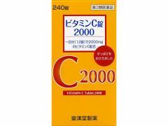 【第3類医薬品】薬)皇漢堂薬品/ビタミンC錠2000 クニキチ 240錠