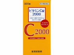 【第3類医薬品】薬)皇漢堂薬品/ビタミンC錠2000 クニキチ 320錠