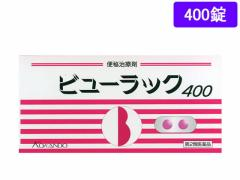 【第2類医薬品】薬)皇漢堂薬品/ビューラックA 400錠