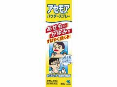 【第2類医薬品】薬)小林製薬/アセモア パウダースプレー 40g
