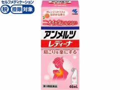 【第3類医薬品】薬)小林製薬/アンメルツレディーナ 46ml