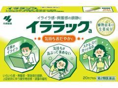 【第2類医薬品】薬)小林製薬/イララック 20カプセル