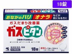 【第3類医薬品】薬)小林製薬/ガスピタンa 18錠