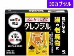 【第2類医薬品】薬)小林製薬/クレンジル 30カプセル