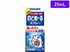 【第3類医薬品】薬)小林製薬/のどぬーるスプレー 25ml