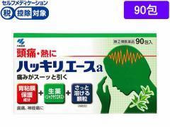 【第(2)類医薬品】薬)小林製薬/ハッキリエースa 90包