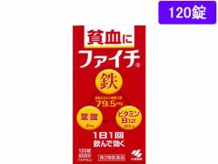 【第2類医薬品】薬)小林製薬/ファイチ 120錠