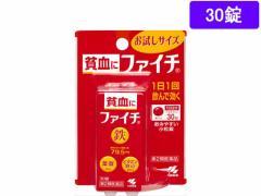 【第2類医薬品】薬)小林製薬/ファイチ 30錠