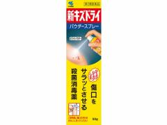 【第2類医薬品】薬)小林製薬/新キズドライ 50g