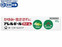 【第(2)類医薬品】薬)第一三共/アレルギールクリーム 20g