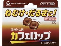 【第3類医薬品】薬)第一三共/カフェロップ       12粒