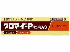 【第(2)類医薬品】薬)第一三共/クロマイーP軟膏AS 6g