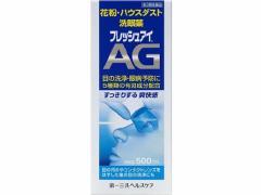 【第3類医薬品】薬)第一三共/フレッシュ アイ AG   500ml