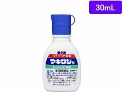 【第3類医薬品】薬)第一三共/マキロンS 30ml