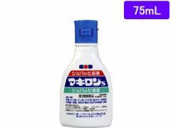 【第3類医薬品】薬)第一三共/マキロンS 75ml