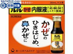 【第2類医薬品】薬)第一三共/ルルかぜ内服液[葛根湯エキス製剤] 30ml×3本
