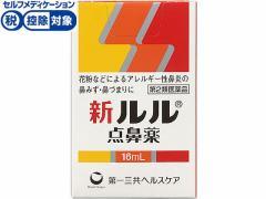 【第2類医薬品】薬)第一三共/新ルル点鼻薬 16ml